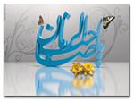 About Imam Mehdi (atfs)