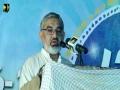[راہیان کربلا کانفرنس] - Speech | H.I Moulana Ali Murtaza Zaidi - Urdu