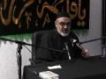 01 Majlis 1438 Hijari 2017 Ayyam e Fatmiya By Allama Syed Ali Murtaza Zaidi - Urdu