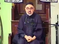 [Ayyame Fatimiyya 2017](1)Topic: Deen E Islam Hayat E Fatimah Zahra S.A Ki Roshni Mein| H.I Ali Murtaza Zaidi