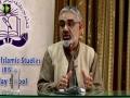 [Political Analysis] Fundamentals of politics in Middle East and its future - H.I Ali Murtaza Zaidi | Session 01 - Urdu