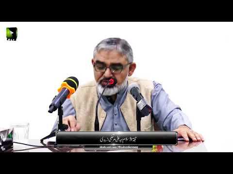 [Zavia | زاویہ] Political Analysis Program - H.I Ali Murtaza Zaidi | Session 02 Q/A - 05January2018