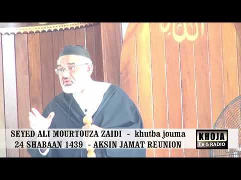 Khutba Jouma 24th Shaban 1439 Hijari 2018 By Allama Syed Ali Murtaza Zaidi - Urdu