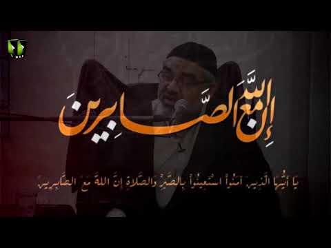 [Clip] Sabar Wa Etmenaan - صبر و اطمینان | H.I Syed Ali Murtaza Zaidi - Urdu