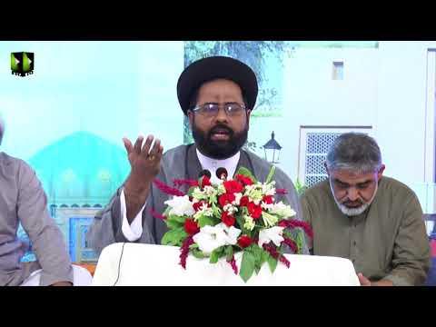 [Milad]Eid-e-Ghadeer wa Mubahila |H.I Ali Afzal - Urdu