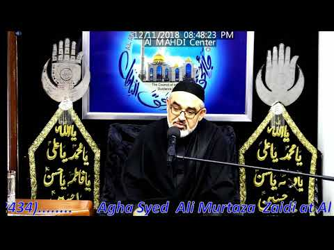 [Majlis 04]Topic:Saadat Aur Kamyabi Ahlaybait Kay Aqwal Ki Roshni May|H.I Ali Murtaza Zaidi 4Rabiul Awal 1440/2018 Urdu