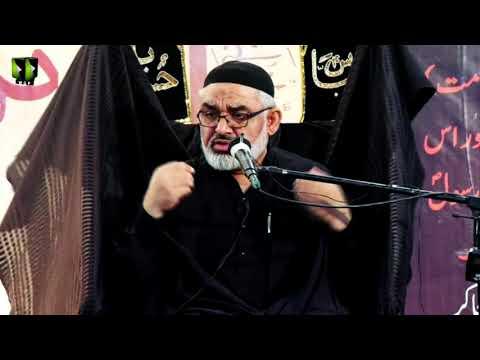 [09] Topic: Islami Tarbiyat Kay Marahil Or Bunyadi Usool | H.I Ali Murtaza Zaidi | Safar 1441 - Urdu