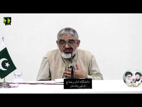 [Day 2] Seerat e Nabawi | Rehmatul lil Aalamen Ke Pairwe Kaisay Karain | H.I Ali Murtaza Zaidi - Urdu