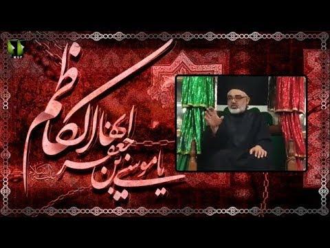 [Clip] Imam Mosa Kazim (as) Ko Qaid May Kiyo Rakha Gaya ?   H.I Ali Murtaza Zaidi - Urdu