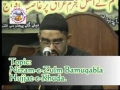 [09] نظام ظلم بمقابلہ حجت خدا  System of Oppression Vs Present Imam (Hujjat) - Urdu