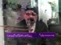 Shaheed Baqir-us-Sadr (Ulma ki Ilmi aur Amali Jaddo Jehed) 01 - AMZ - Urdu