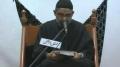 [Dars#6] تفسیر سورۃ شوریٰ - H.I Ali Murtaza Zaidi - Urdu