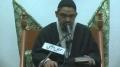 [Dars#10] تفسیر سورۃ شوریٰ - H.I Ali Murtaza Zaidi - Urdu