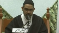 [Dars#16-last] تفسیر سورۃ شوریٰ - H.I Ali Murtaza Zaidi - Urdu
