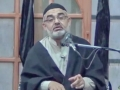 [26 June 2014] عصر ظہور اور ہماری ذمہ داریاں - H.I Ali Murtaza Zaidi - Urdu