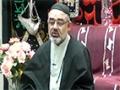 [Day 01] [Birthday Celebration Imam Hussain (as)] Speech : H.I Murtaza Zaidi - Urdu
