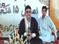 نظر کرم امام زمانہ ؑ- H.I Murtaza Zaidi - Urdu